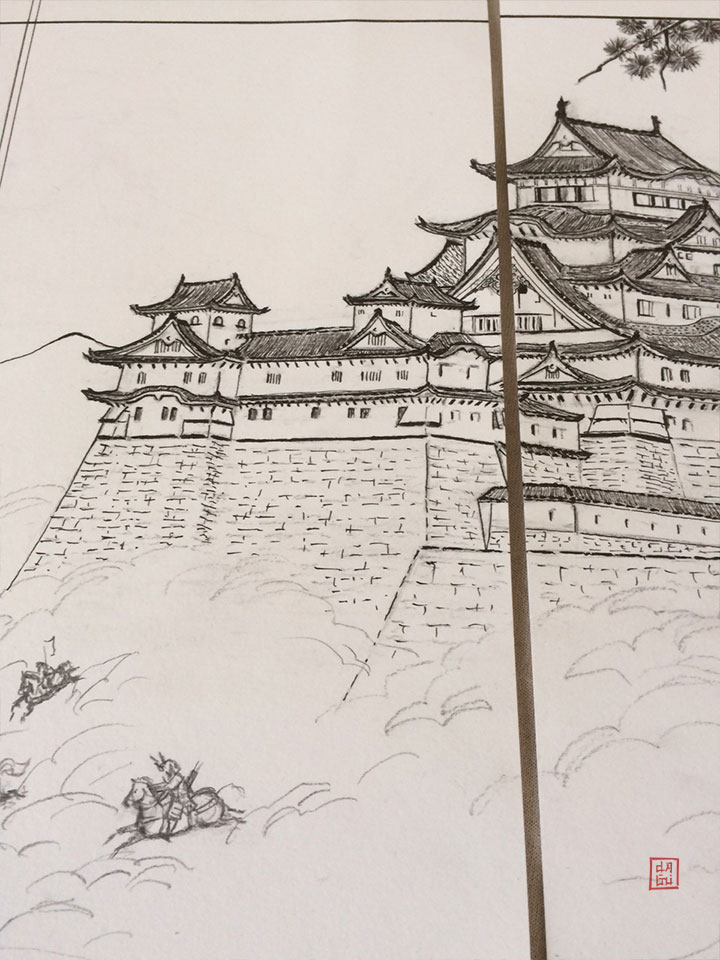 Samurai Attack In Japan ink 3